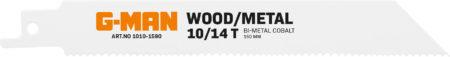 1010 Reciprocating Blades Bi-metal 10/14 Teeth/inch
